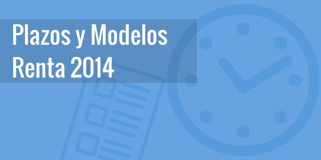 Aprobados los modelos y plazos para la Renta 2014